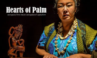 Upcoming: Hearts of Palm